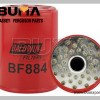 1896287M91 Massey Ferguson Tractor Engine Oil Filter