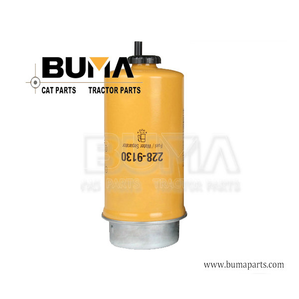 2289130 Caterpillar fuel water separator